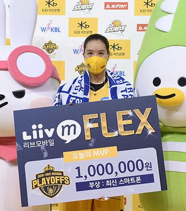 [대표 이미지] KB스타즈 박지수, Liiv M FLEX(리브모바일 플렉스) 선정