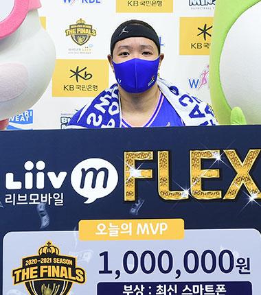 [대표 이미지] 삼성생명 김한별, Liiv M FLEX(리브모바일 플렉스) 선정