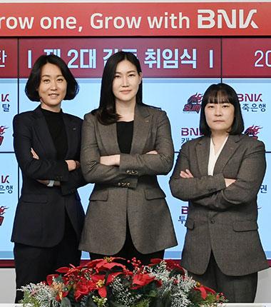 [대표 이미지] BNK 썸 여자프로농구단 박정은 감독 선임!!