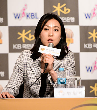 [대표 이미지] BNK 썸 유영주 사단 변연하 코치 전격 영입