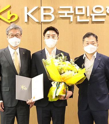 [대표 이미지] KB국민은행 스타즈, 신임 사령탑에 김완수 감독 선임