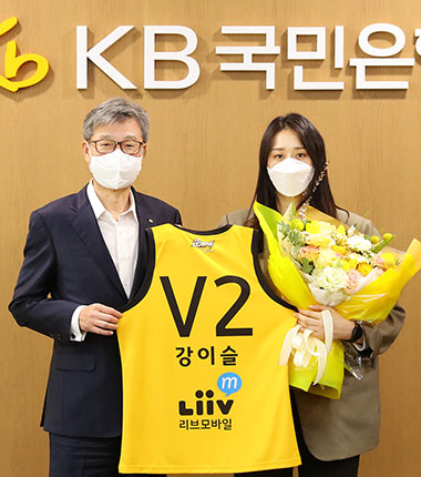 [대표 이미지] 청주 KB스타즈, FA 강이슬 영입!