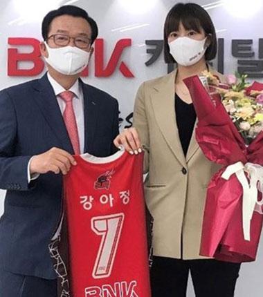 [대표 이미지] FA 강아정 계약 체결!! 고향 팀 부산 BNK 썸 품으로..