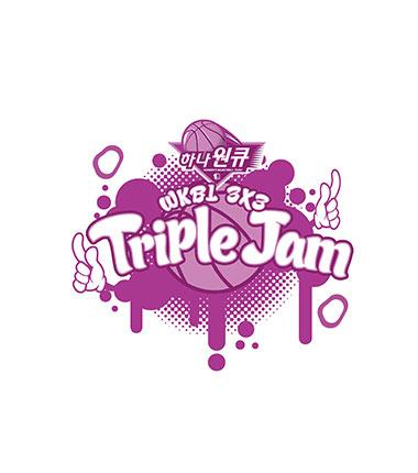 [대표 이미지] 2020 하나원큐 3X3 Triple Jam 1차 대회 출전 선수 명단 변경 안내