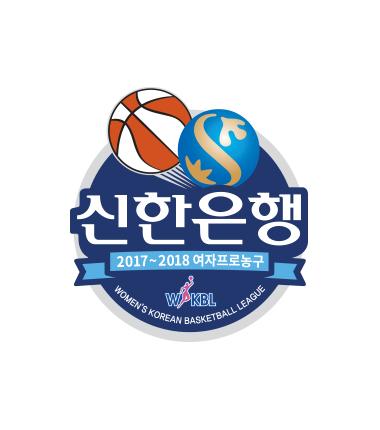[대표 이미지] WKBL 2017~2018 퓨처스리그, 3일 개막