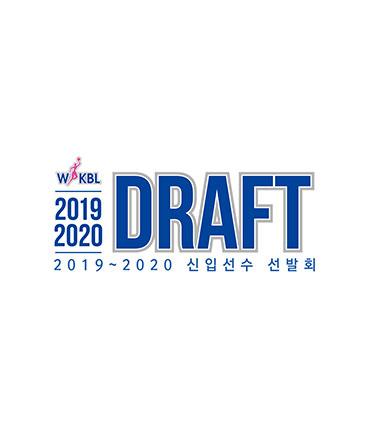 [대표 이미지] 2019~2020 WKBL 신입선수 선발회, 17일부터 참가 접수 시작