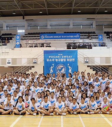 [대표 이미지] 제15회 WKBL 유소녀 농구클럽 최강전 'W-Champs' 개최 안내