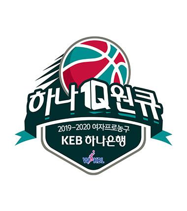 [대표 이미지] 2019~2020 여자프로농구 퓨처스리그 20일 경기 연기 안내