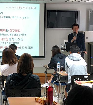 [대표 이미지] KEB하나은행, 선수단 대상으로 맞춤 금융교육 진행
