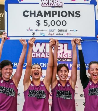 [대표 이미지] 국내 최초 3대3 여자농구 국제대회, 성황리 개최