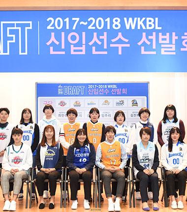 """[대표 이미지] """"2018~2019 WKBL 신입선수 선발회 참가 신청 접수 실시"""""""