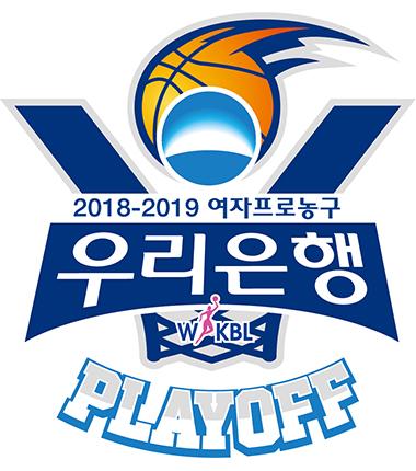 [대표 이미지] 여자프로농구 2018~2019시즌   정규리그 시상식 및 플레이오프 미디어데이 개최