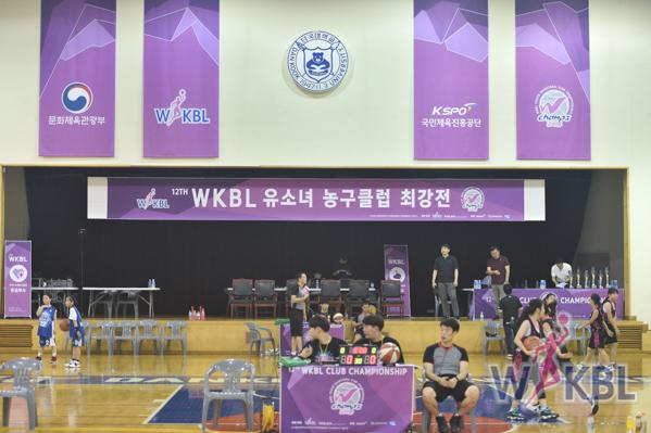 180728 WKBL 유소녀 농구클럽 최강전