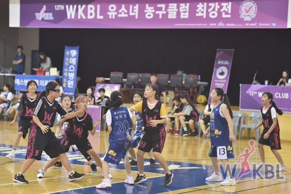 180729 WKBL 유소녀 농구클럽 최강전
