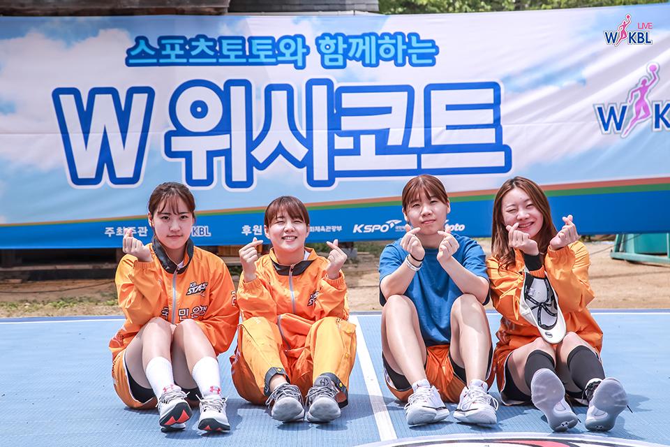제천 간디학교 W 위시코트 캠페인 코트 기증식 실시
