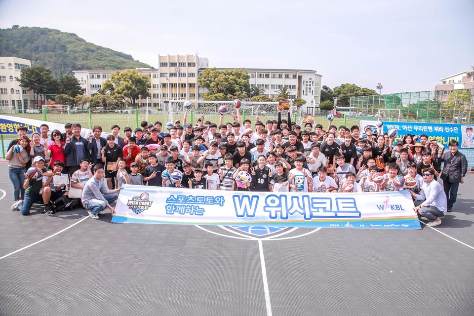 제주 오현중학교 W 위시코트 캠페인 코트 기증식 실시