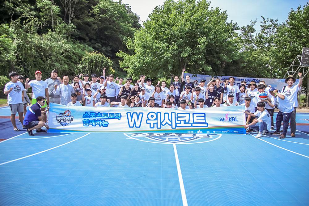 경남 함안보건등학교 W 위시코트 캠페인 코트 기증식 실시
