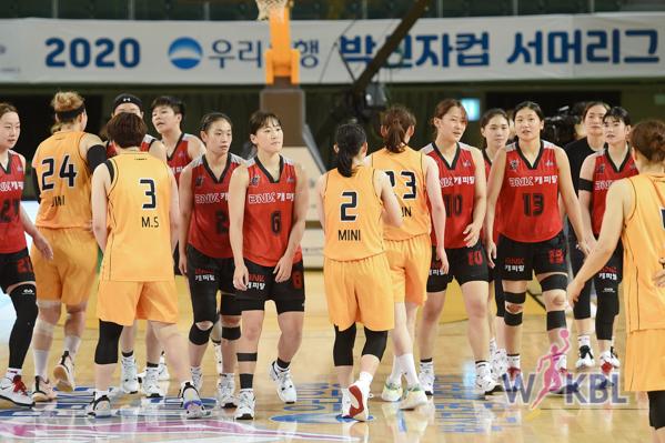 [박신자컵]200821 BNK썸 vs KB스타즈